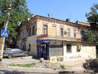 Rostov-on-Don, Ulyanovskaya st, house 30. Apartment house