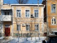 顿河畔罗斯托夫市, Ulyanovskaya st, 房屋 31. 公寓楼