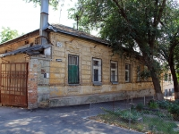Rostov-on-Don, Ulyanovskaya st, house 32. Apartment house
