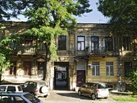 Rostov-on-Don, Ulyanovskaya st, house 34. Apartment house