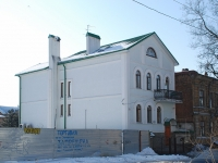 Rostov-on-Don, Ulyanovskaya st, house 36. office building