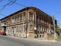 Ростов-на-Дону, улица Ульяновская, дом 43. многоквартирный дом