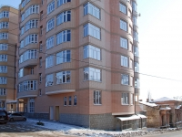 Rostov-on-Don, Ulyanovskaya st, house 48. Apartment house