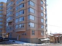 Rostov-on-Don, Ulyanovskaya st, house 48. Apartment house