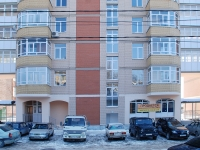 Rostov-on-Don, Ulyanovskaya st, house 50. Apartment house
