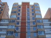 顿河畔罗斯托夫市, Ulyanovskaya st, 房屋 50. 公寓楼