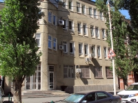Rostov-on-Don, Ulyanovskaya st, house 55. office building