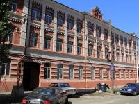 Rostov-on-Don, Ulyanovskaya st, house 57. gymnasium