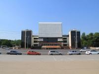 Ростов-на-Дону, Театральная пл, дом 1