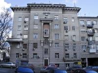 Ростов-на-Дону, Театральная пл, дом 2