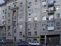 Rostov-on-Don, Teatralnaya sq, house 2. Apartment house
