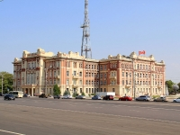 Rostov-on-Don, governing bodies УПРАВЛЕНИЕ СКЖД, Teatralnaya sq, house 4