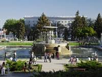 Rostov-on-Don, fountain