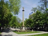 Rostov-on-Don, monument «Александровская колонна»Teatralnaya sq, monument «Александровская колонна»