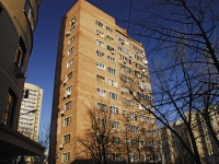 Rostov-on-Don, Volkov st, house 2. Apartment house