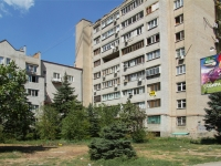 Rostov-on-Don, Volkov st, house 3. Apartment house