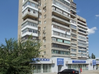 Rostov-on-Don, Volkov st, house 11. Apartment house