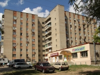 Rostov-on-Don, Volkov st, house 17. hostel