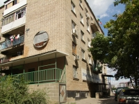 Rostov-on-Don, Volkov st, house 19 к.1. Apartment house