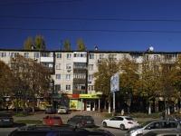 Rostov-on-Don, Volkov st, house 7. Apartment house