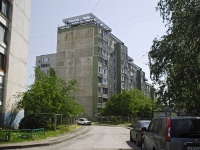 Rostov-on-Don, Volkov st, house 27. Apartment house