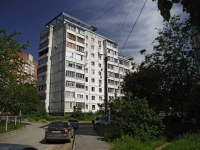 Rostov-on-Don, Volkov st, house 35. Apartment house