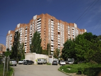Rostov-on-Don, Volkov st, house 41. Apartment house
