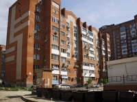 顿河畔罗斯托夫市, Volkov st, 房屋 41/1. 公寓楼