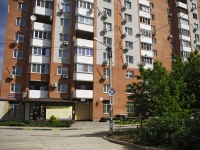 Rostov-on-Don, Volkov st, house 41/2. Apartment house