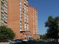 Rostov-on-Don, Dobrovolsky st, house 1/1. Apartment house