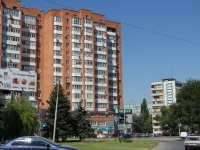 Rostov-on-Don, Dobrovolsky st, house 1/2. Apartment house