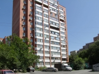 Rostov-on-Don, Dobrovolsky st, house 1/3. Apartment house