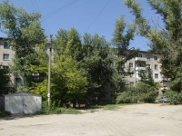 Rostov-on-Don, Dobrovolsky st, house 5/4. Apartment house