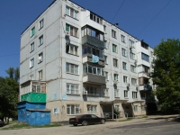 Rostov-on-Don, Dobrovolsky st, house 7/1. Apartment house