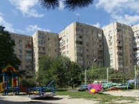 Rostov-on-Don, Dobrovolsky st, house 11 к.2. Apartment house
