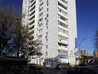 Rostov-on-Don, Dobrovolsky st, house 17. Apartment house