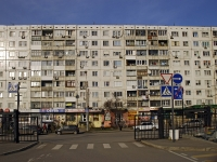 Rostov-on-Don, Dobrovolsky st, house 18. Apartment house