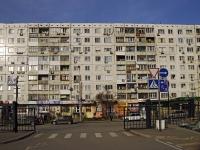 Ростов-на-Дону, Добровольского ул, дом 18