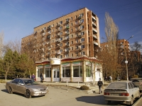 Rostov-on-Don, Dobrovolsky st, house 20. Apartment house