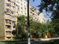 Rostov-on-Don, Komarov blvd, house 4 к.2. Apartment house