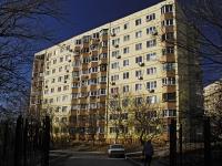 Ростов-на-Дону, Комарова бульвар, дом 4 к.2. многоквартирный дом