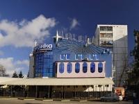Ростов-на-Дону, Комарова бульвар, дом 7. многоквартирный дом