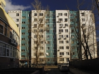Rostov-on-Don, Komarov blvd, house 11 к.1. Apartment house