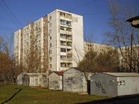 顿河畔罗斯托夫市, Komarov blvd, 房屋 13 к.1. 公寓楼