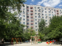 Rostov-on-Don, Komarov blvd, house 13. Apartment house
