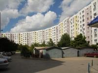 顿河畔罗斯托夫市, Komarov blvd, 房屋 15. 公寓楼