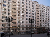 Rostov-on-Don, Komarov blvd, house 16 к.2. Apartment house