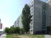 Rostov-on-Don, Komarov blvd, house 24. Apartment house