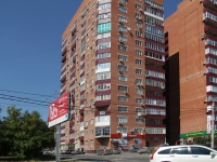 Rostov-on-Don, Komarov blvd, house 28Б. Apartment house