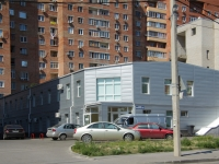 Rostov-on-Don, Komarov blvd, house 28Г. multi-purpose building
